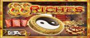 88-riches-1
