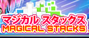 Magical Stacks