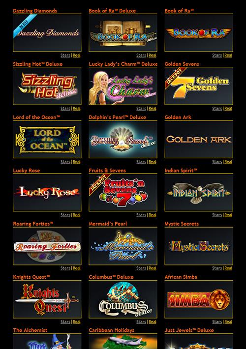 slots online games sevens spielen