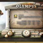 The Legend Of Olympus Bonus